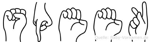 Speek in Fingersprache für Gehörlose