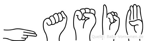 Hasib in Fingersprache für Gehörlose
