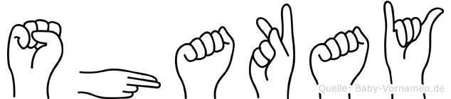 Shakay in Fingersprache für Gehörlose