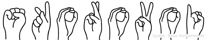 Skorovoi in Fingersprache für Gehörlose