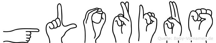 Glorius im Fingeralphabet der Deutschen Gebärdensprache