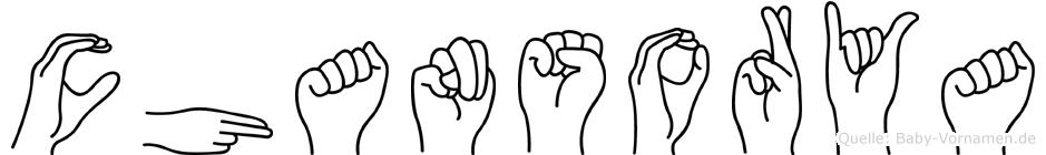 Chansorya in Fingersprache für Gehörlose