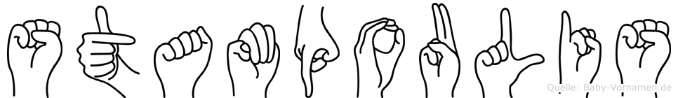 Stampoulis in Fingersprache für Gehörlose