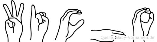 Wicho im Fingeralphabet der Deutschen Gebärdensprache