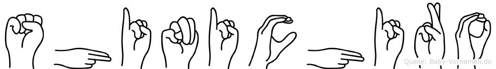 Shinichiro in Fingersprache für Gehörlose