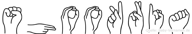 Shookria in Fingersprache für Gehörlose