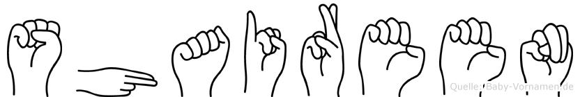 Shaireen in Fingersprache für Gehörlose