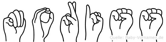 Moriss in Fingersprache für Gehörlose