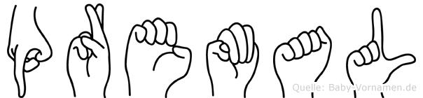 Premal im Fingeralphabet der Deutschen Gebärdensprache