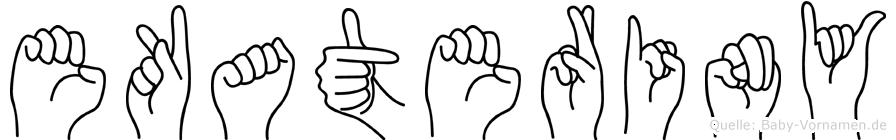 Ekateriny im Fingeralphabet der Deutschen Gebärdensprache