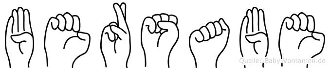 Bersabe in Fingersprache für Gehörlose