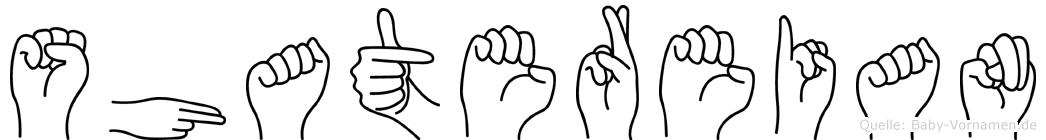 Shatereian in Fingersprache für Gehörlose
