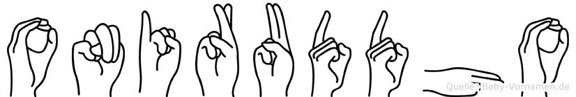 Oniruddho in Fingersprache für Gehörlose