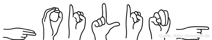 Hoiling in Fingersprache für Gehörlose