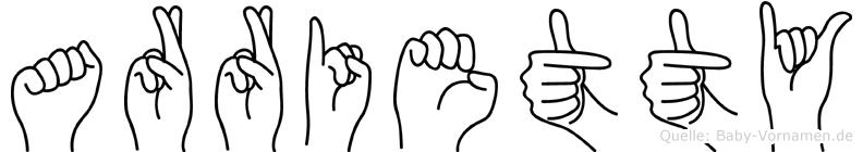Arrietty in Fingersprache für Gehörlose