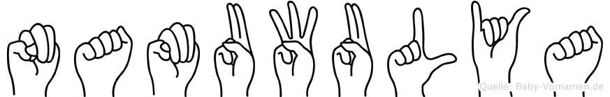 Namuwulya in Fingersprache für Gehörlose