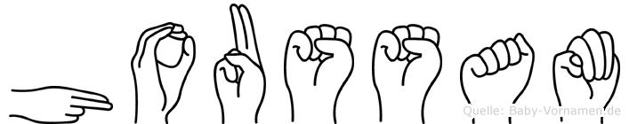 Houssam im Fingeralphabet der Deutschen Gebärdensprache