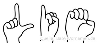 Lie in Fingersprache für Gehörlose