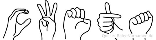 Cweta im Fingeralphabet der Deutschen Gebärdensprache