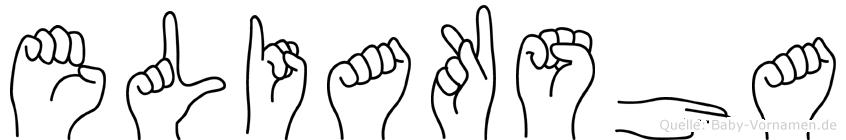 Eliaksha im Fingeralphabet der Deutschen Gebärdensprache