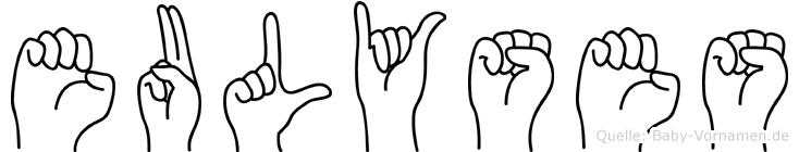 Eulyses im Fingeralphabet der Deutschen Gebärdensprache