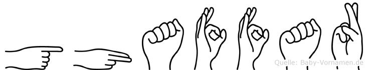 Ghaffar in Fingersprache für Gehörlose