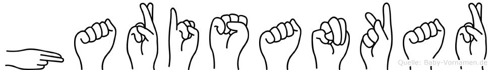 Harisankar im Fingeralphabet der Deutschen Gebärdensprache