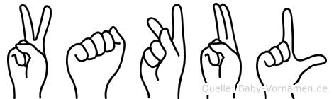 Vakul in Fingersprache für Gehörlose