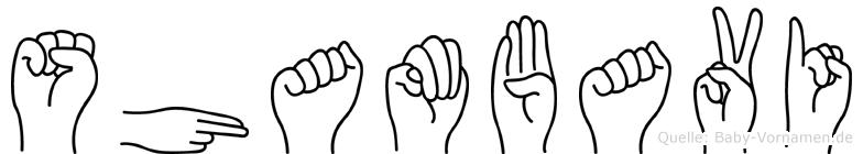 Shambavi in Fingersprache für Gehörlose