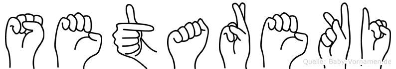 Setareki im Fingeralphabet der Deutschen Gebärdensprache