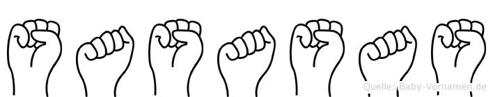 Sasasas im Fingeralphabet der Deutschen Gebärdensprache