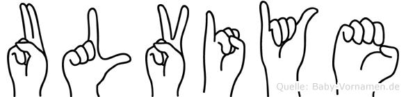Ulviye in Fingersprache für Gehörlose