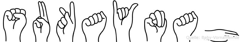 Sukaynah in Fingersprache für Gehörlose