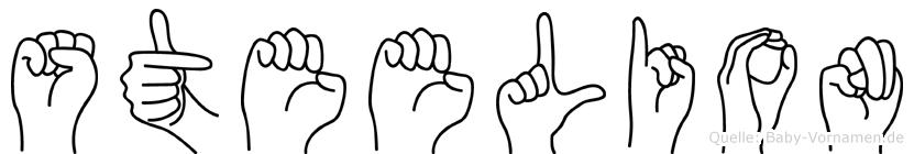 Steelion im Fingeralphabet der Deutschen Gebärdensprache