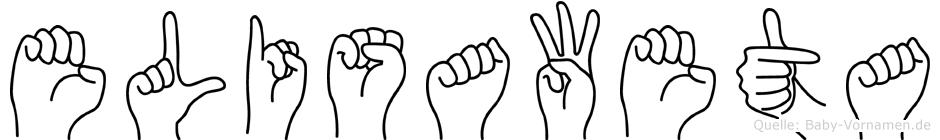 Elisaweta in Fingersprache für Gehörlose