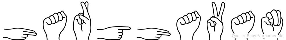 Harghavan im Fingeralphabet der Deutschen Gebärdensprache