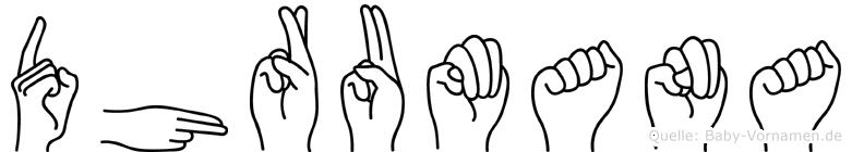 Dhrumana in Fingersprache für Gehörlose