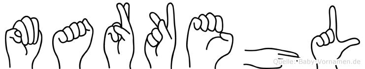 Markehl in Fingersprache für Gehörlose