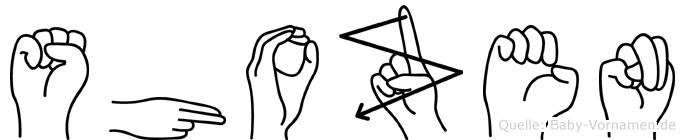 Shozen in Fingersprache für Gehörlose