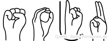 Soju im Fingeralphabet der Deutschen Gebärdensprache