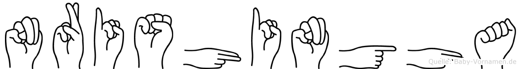 Nrishingha im Fingeralphabet der Deutschen Gebärdensprache