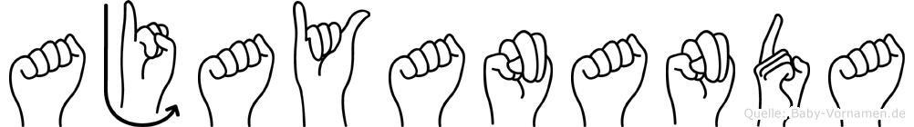 Ajayananda im Fingeralphabet der Deutschen Gebärdensprache