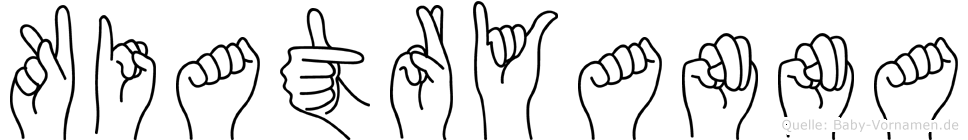 Kiatryanna im Fingeralphabet der Deutschen Gebärdensprache