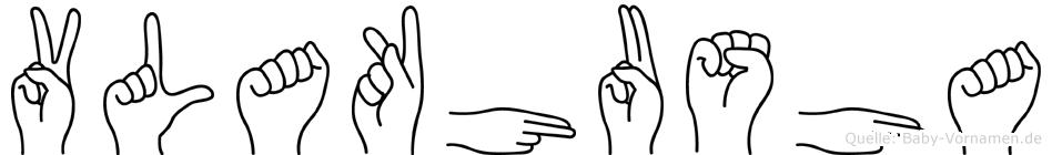 Vlakhusha in Fingersprache für Gehörlose