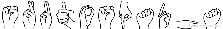 Srutospadha in Fingersprache für Gehörlose