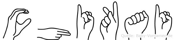 Chikai in Fingersprache für Gehörlose