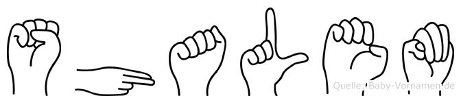 Shalem im Fingeralphabet der Deutschen Gebärdensprache