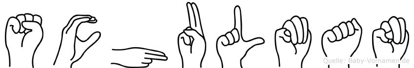 Schulman im Fingeralphabet der Deutschen Gebärdensprache