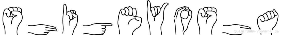 Shigeyosha in Fingersprache für Gehörlose
