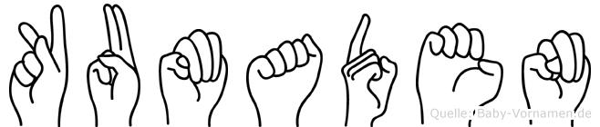 Kumaden in Fingersprache für Gehörlose